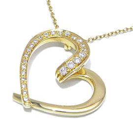 Ponte Vecchio YG Heart Motif Diamond Pendant Necklace