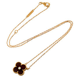 Van Cleef & Arpels PG Vintage Alhambra Bullseye Pendant Necklace