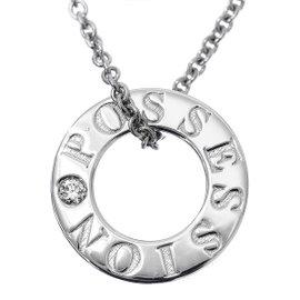 Piaget 18K White Gold Possession Pink Sapphire Diamond Necklace