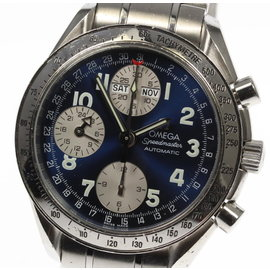 Omega Speedmaster Stainless Steel Mens Watch Dial Size 17cm
