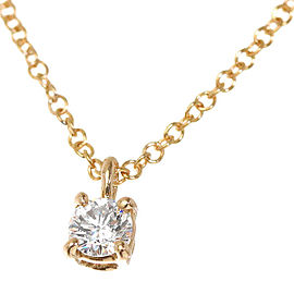 Search results for tiffany diamond necklace truefacet tiffany co 18k pink gold 012ct diamond solitaire necklace aloadofball Images