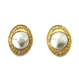 Chanel Oblong CC Logo Gold Tone Hardware and Faux Pearl Earrings