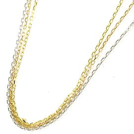 Cartier Trinity Chain Necklace