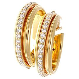 Piaget Possession 18K Yellow Gold with Diamond Hoop Earrings