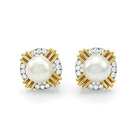14K Yellow Gold South Sea Pearl & 2.20ct. Pavé Diamond Button Earrings