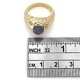 Gentlemans Star Sapphire Ring in Gold