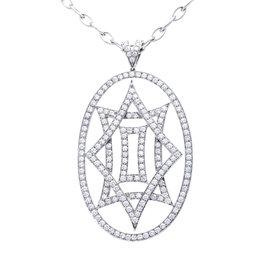 Crivelli 18K White Gold Diamond Pendant Necklace