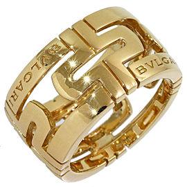 Bulgari 18K Yellow Gold Ring Size 5.75