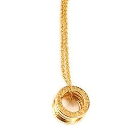 Bulgari 18K Rose Gold Pendant Necklace