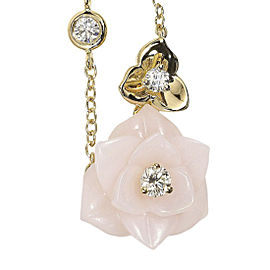 Piaget 18K Rose Gold Diamond Flower Pendant Necklacet