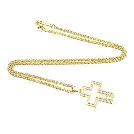 Chopard 18K Yellow Gold Happy Diamond Cross Pendant Necklace