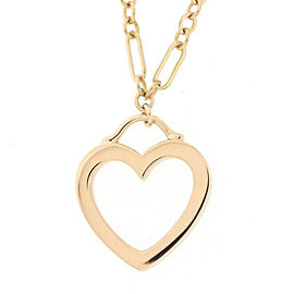 Tiffany & Co. 18K Rose Gold Sentimental Heart Necklace