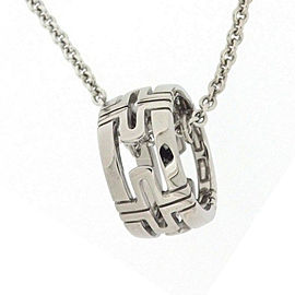 Bulgari Parentesi 18K White Gold Necklace