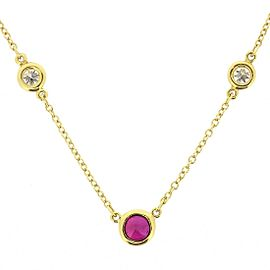 Tiffany & Co. By The Yard 18K Yellow Gold with Ruby and Diamond Necklace