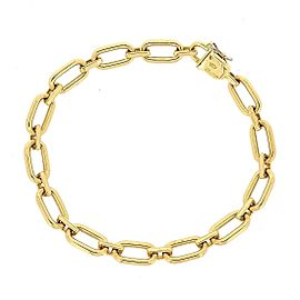 Cartier 18K Yellow Gold Syracuse Chain Link Bracelet