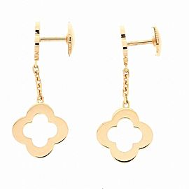 VanCleef&Arpels Byzantine Alhambra Pierced Earrings