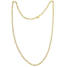 14k Yellow Gold Open Link Chain Necklace