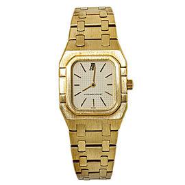 Audemars Piguet Royal Oak Rectangular Square Yellow Gold Ladies Watch 25mm