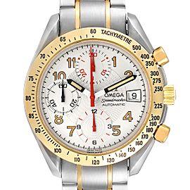 Omega Speedmaster Japanese Market Limited Edition Mens Watch 3313.33.00