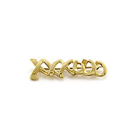 Tiffany & Co. Paloma Picasso 18K Yellow Gold Love and Kisses Brooch