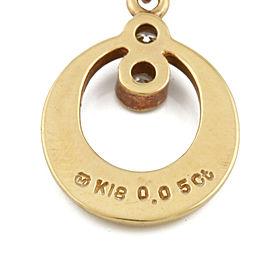 MIKIMOTO 18k Yellow Gold Diamond Necklace CHAT-103