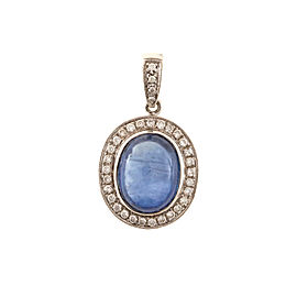 18K White Gold with 5.28ct Ceylon Oval Sapphire and 0.35ct Diamond Pendant