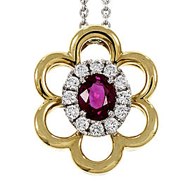 18K Yellow & White Gold with 0.50ct Red Ruby & Diamond Pendant Necklace