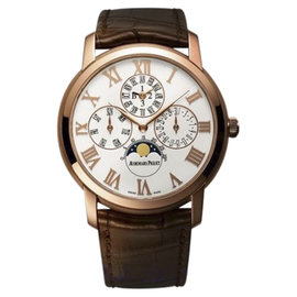 Audemars Piguet Jules Audemars Year of Dragon Perpetual Calendar 18K Rose Gold 41mm Watch