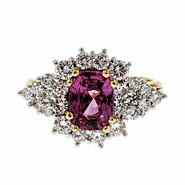 18K Yellow Gold and Platinum 1.52ct Pink Sapphire and Diamond Ring Size 5.5