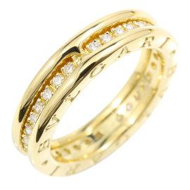 Bulgari B-Zero 1 18K Yellow Gold & Diamond Ring Size 6