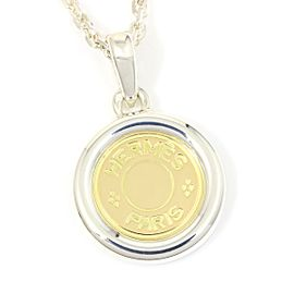 Hermes 18K Yellow Gold Sterling Silver Pendant Necklace