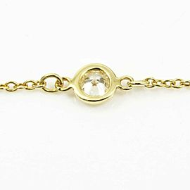 Tiffany & Co. 18K Rose Gold, Diamond By The Yard Chain Bracelet CHAT-193