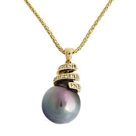 Mystical Deep Luminescent Elegance - 18k Yellow Gold Black Tahitian Pearl & Diamond Pendant