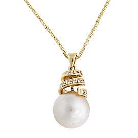 Decadent Beauty - 18k Yellow Gold Pearl & Diamond Pendant