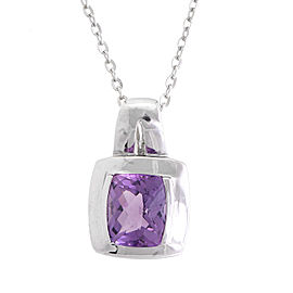 Enchanting 14k White Gold Amethyst Pendant - Lovely