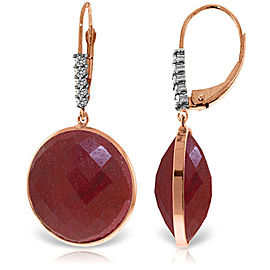 14K Solid Rose Gold Diamonds Leverback Earrings withCheckerboard Cut Round Dyed Ruby
