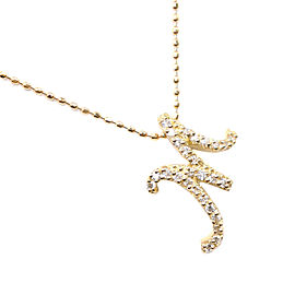 18k yellow gold/diamond Initial M Necklace