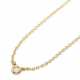 TIFFANY & Co. 18K Pink Gold By The Yard Diamond Necklace
