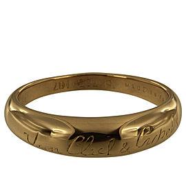 Van Cleef & Arpels 18K Rose Gold Ring Size 8