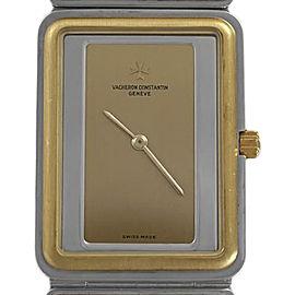 Vacheron & Constantin Harmony 23mm x 31mm Vintage Mens Watch