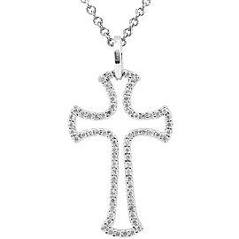 Diamond Cross Pendant 1/4 carat (ctw) in 14k White Gold