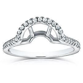 Contoured Round Diamond Wedding Band 1/5 CTW in 14k White Gold
