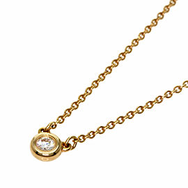 IFFANY & Co. 18K Pink Gold By The Yard Necklace TNN-2018