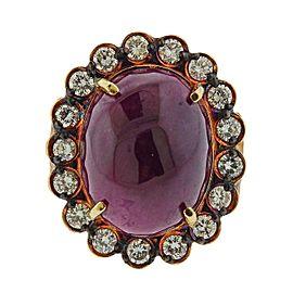 40 Carat Ruby Cabochon Gold Diamond Ring