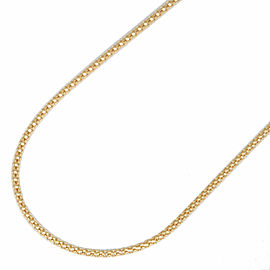 18k Gold Mulberry Chain Necklace