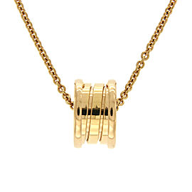 Bulgari B-Zero 1 18K Rose Gold Pendant Necklace