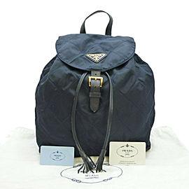 PRADA Nylon Tessuto Impuntu Quilted Backpack
