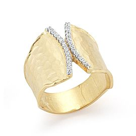 14 Karat Yellow Gold Matte and Hammer-finished Scallop-edge Ring