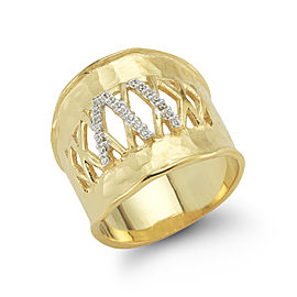 I.Reiss Matte And Hammer-Finished Scallop-edged Ring
