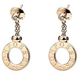 Piaget Rose Gold & Diamond Earrings